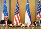 تلاشهای مشترک امریکا و ازبکستان برای آغاز گفتگوهای صلح در افغانستان