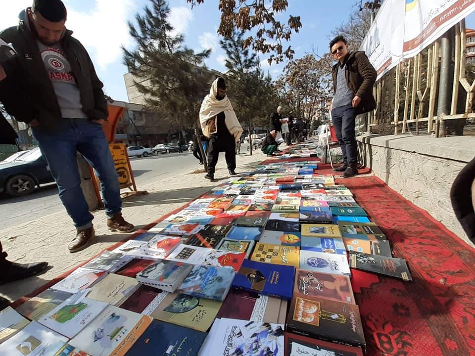 دومین نمایشگاه خیابانی کتاب در شهر کابل