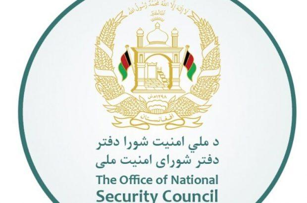 شرط شورای امنیت ملی برای آزادی زندانیان گروه طالبان