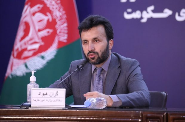 کابل عصر امروز میزبان نشست بینالمللی صلح در افغانستان است