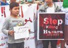 هزاره های پاکستان: بگذارید زندگی کنیم