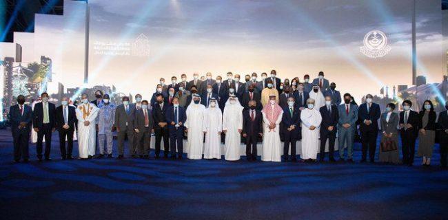 اعلامیه عالمان دین برای تامین صلح در افغانستان از مکه صادر شد
