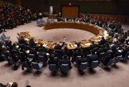 دادگاه کیفری بین المللی: واضح بسازید که چه کسی نماینده افغانستان است