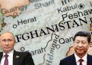 حضور منطقه ای چین و مسکو